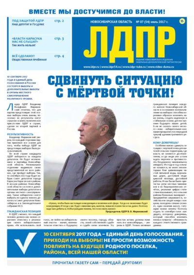 thumbnail of LDPR0754_2017