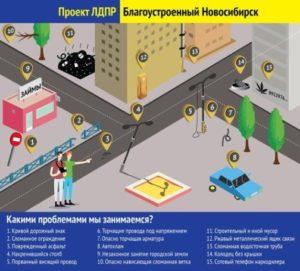 БН_инфографика