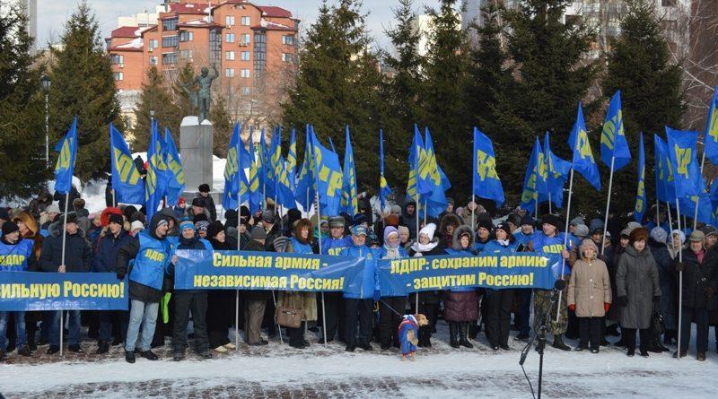 Праздничный митинг ЛДПР, посвященный Дню защитника Отечества, состоялся в Новосибирске (фото)
