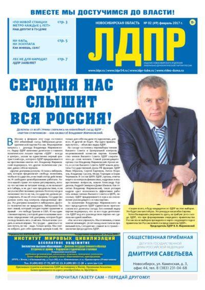 thumbnail of LDPR_02 (49)_2017