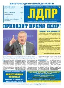 thumbnail of LDPR_10 (45)