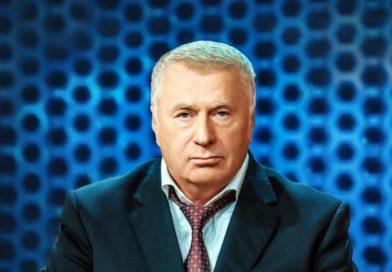 Владимир Жириновский: губернаторов в России следует назначать