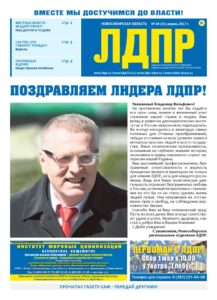 thumbnail of LDPR_04 (51)_2017_Web