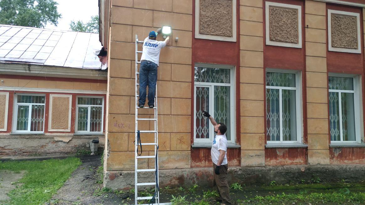 Орловские новости официальный сайт россия