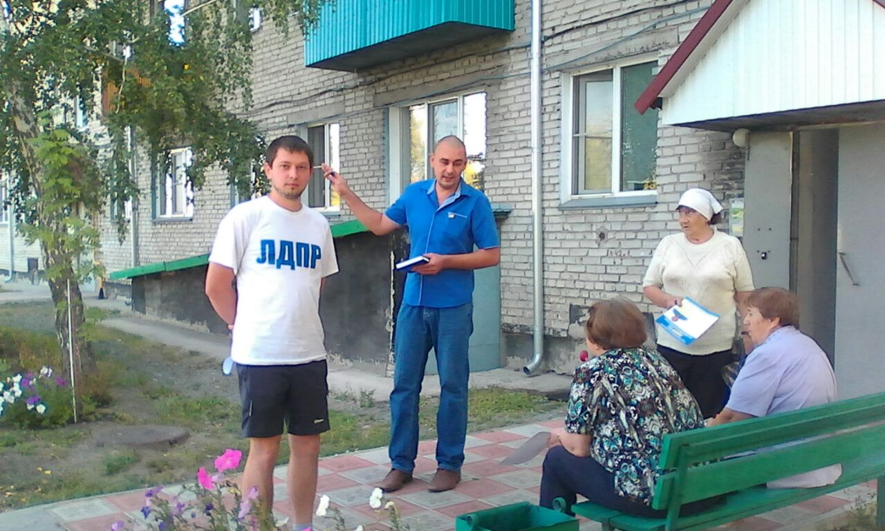 знакомства в карасуке новосибирской