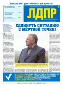 thumbnail of LDPR_07 (54)_2017_Web