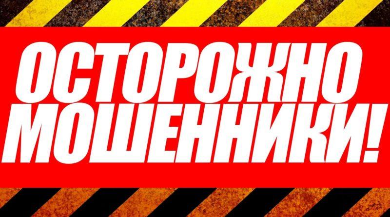 Депутат Савельев назвал меры для снижения риска обмана мошенниками старшего поколения