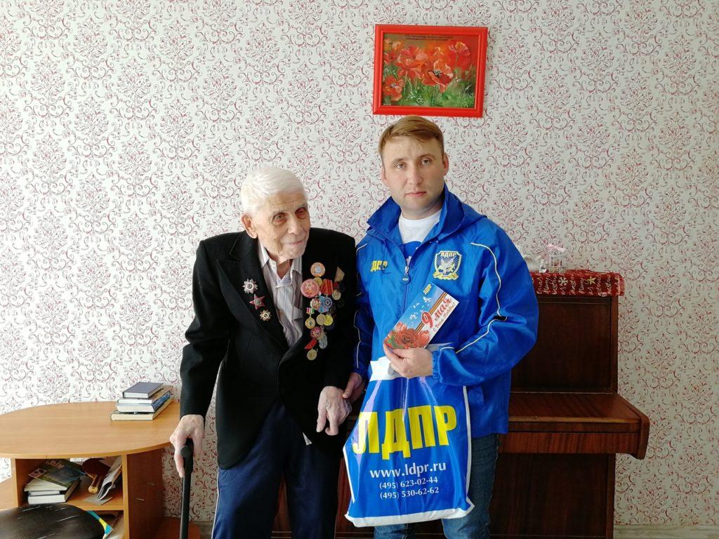 http://ldpr54.ru/wp-content/uploads/2019/05/3-1024x768.jpg